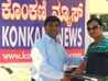 Israel: Konkani News Website Launched