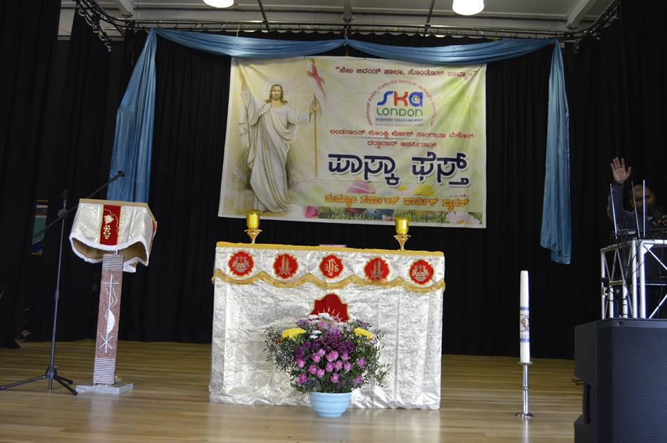 SKA organised an Easter celebration on 21st April 2019