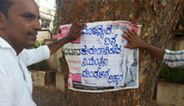 DYFI stages protest against pollution board